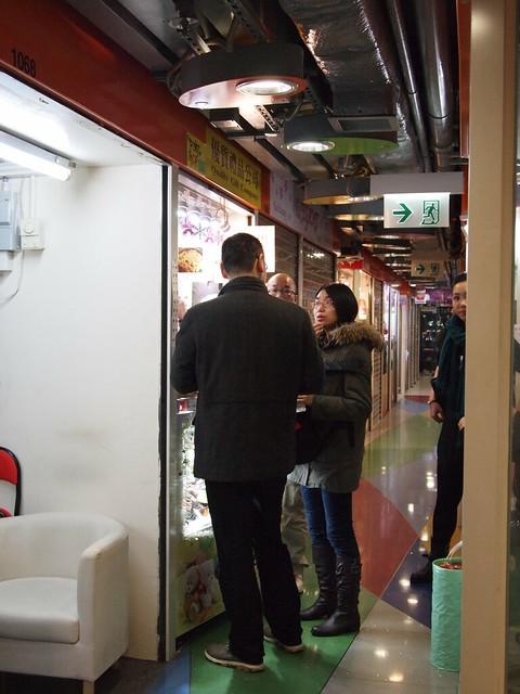 Jenny Bakery @ Causewaybay