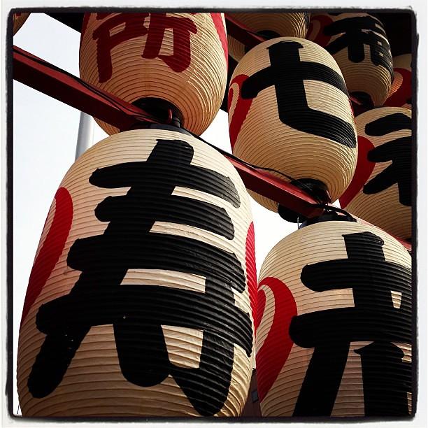 Photo:#tokyo #taito #七福神 #寿  #japon #japan By Madjid Ben Chikh, Tôkyô