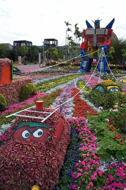 Taipei Flora Show 2013