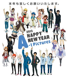 130110(1) - 「HAPPY NEW YEAR 2013」by 《A-1 Pictures》