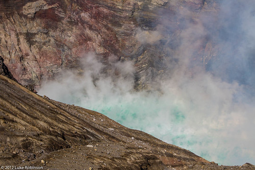 Sulphur Lake in Mount Aso Crater