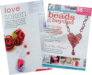Beads and Beyond Feb 2013
