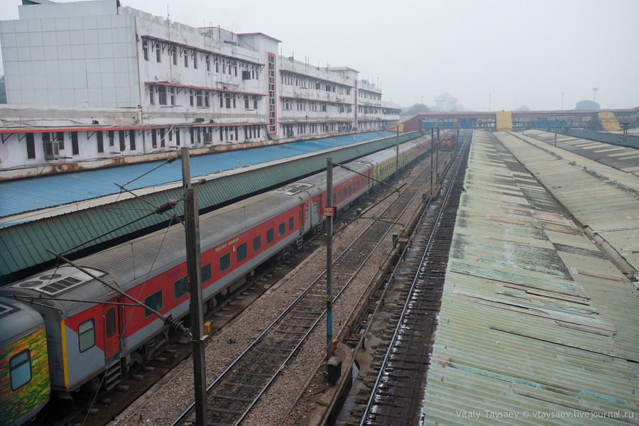 New Delhi Station, Delhi