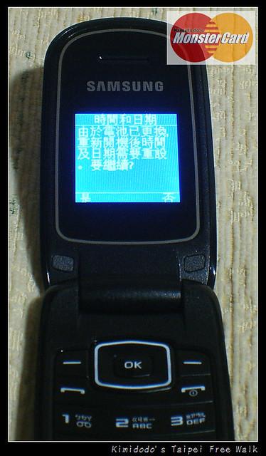 GT-E1150 (8)