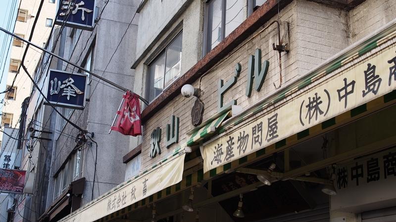 Tokyo Honeymoon 2013_day02_065