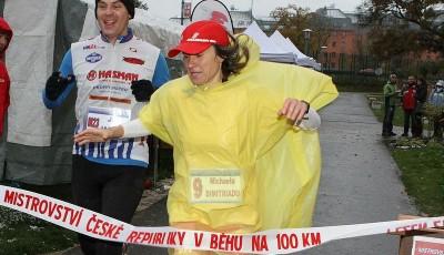 9. března Mistrovství ČR v běhu na 100 km a běhy na 12 a 24 hodin