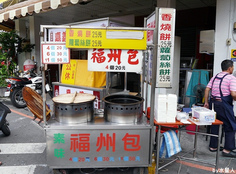 29490829780 e7e47f5cf2 b - 台中西區【素味福州包】向上市場旁,福州包、香燒餅、蘿蔔絲餅,通通都是素食的小