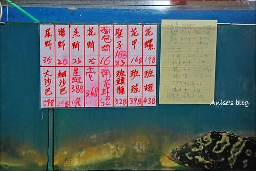 香港美食東寶小館_006