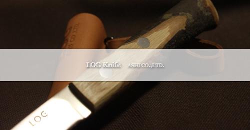 logknife