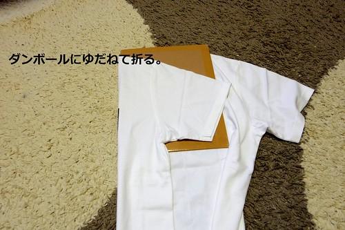 服を畳む3