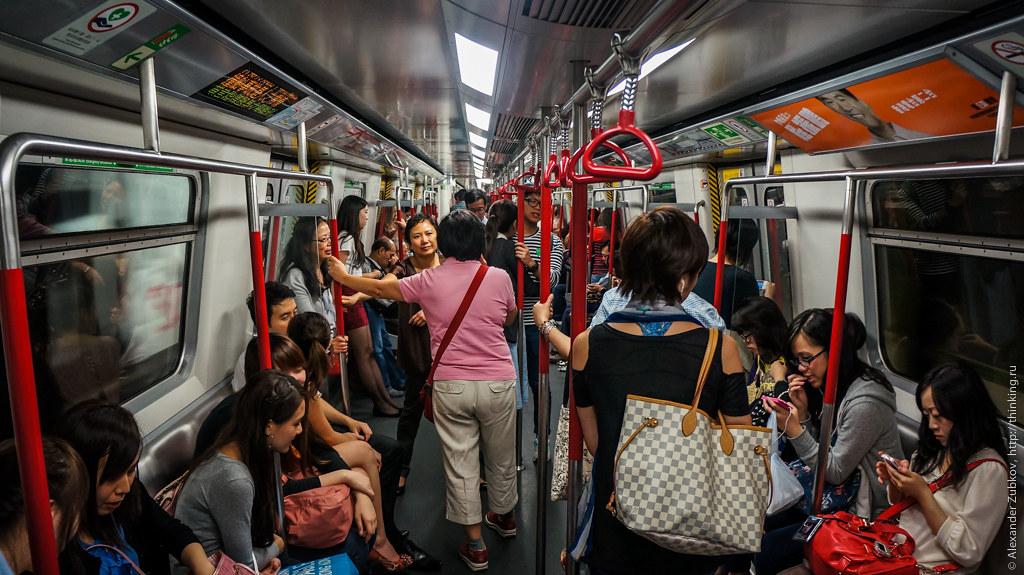 Вагон гонконгского метро