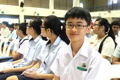 Yeo Jun Wei