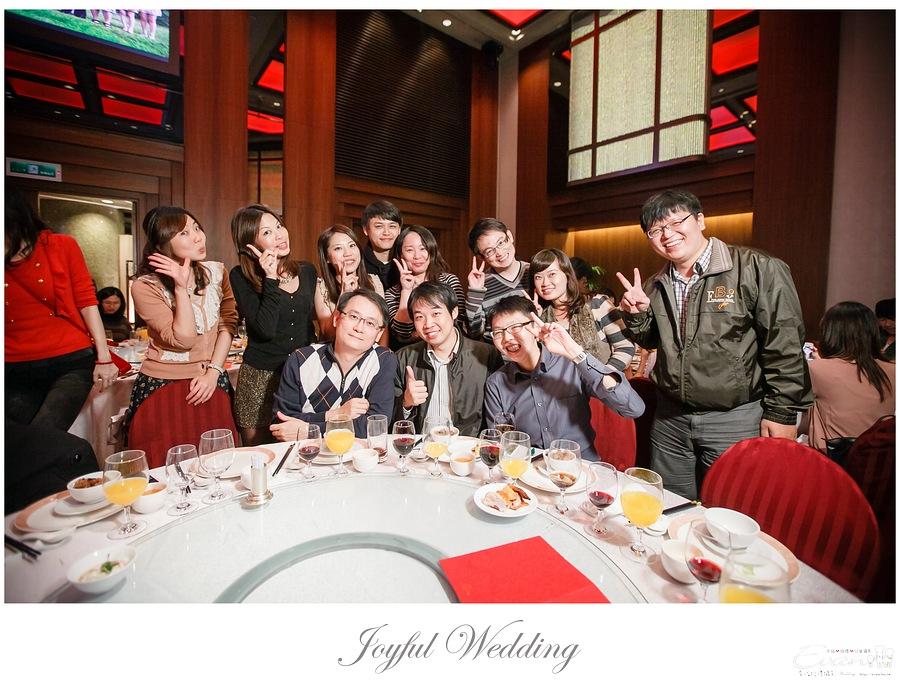 宗穆 & 媜妮 婚禮紀錄_00262