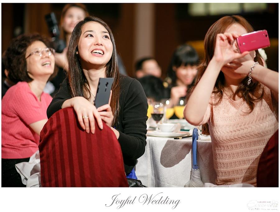 宗穆 & 媜妮 婚禮紀錄_00237