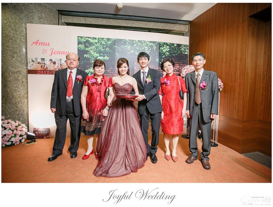 宗穆 & 媜妮 婚禮紀錄_00270