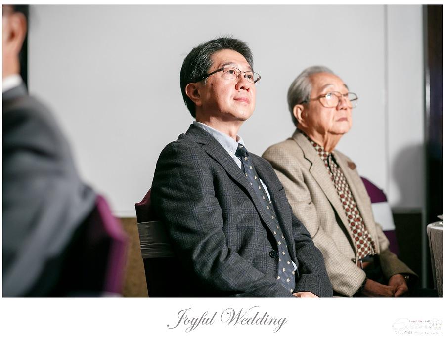 世貿三三 婚禮記錄 小朱爸_0100