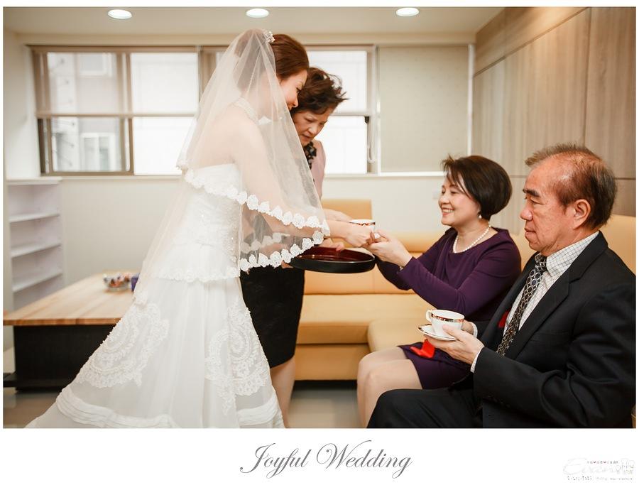 世貿三三 婚禮記錄 小朱爸_0073