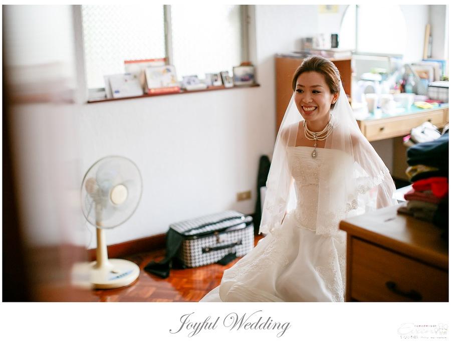 世貿三三 婚禮記錄 小朱爸_0029