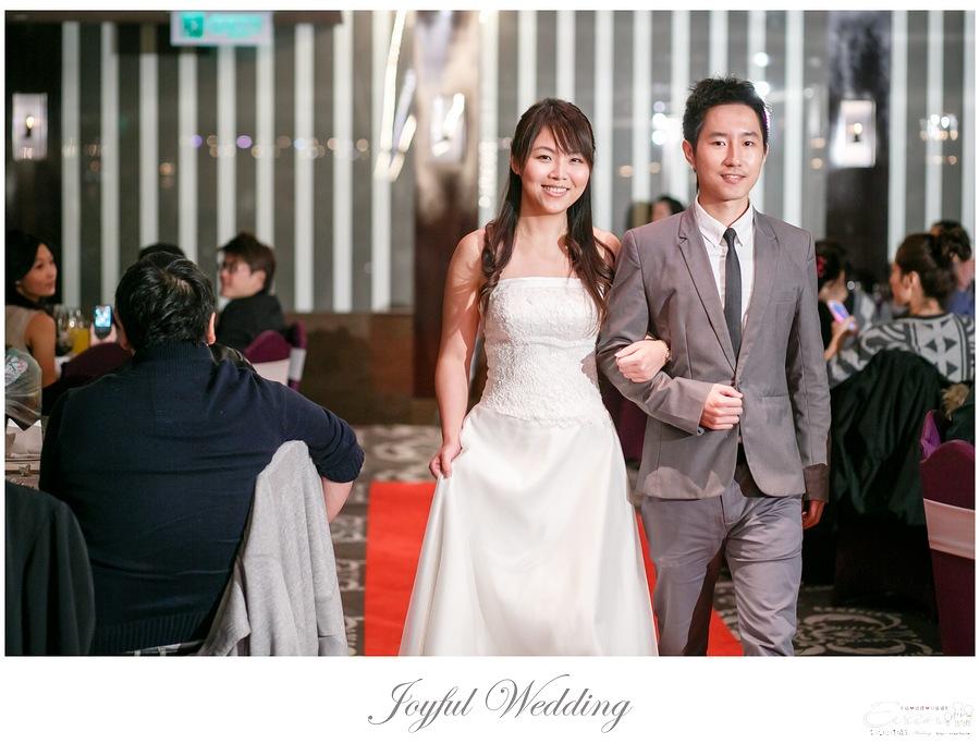 世貿三三 婚禮記錄 小朱爸_0103