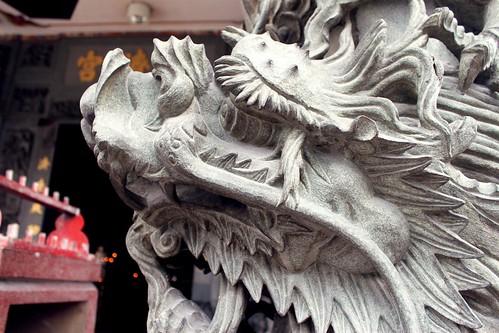 Stone Dragon