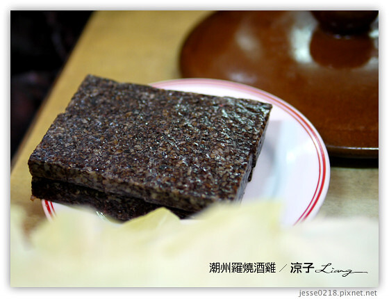 潮州羅燒酒雞 5