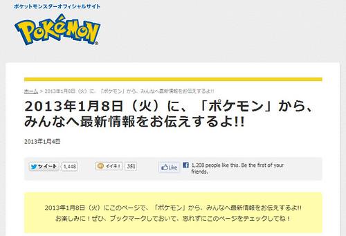 Pokemon Announcement Coming Tomorrow During Nintendo Direct