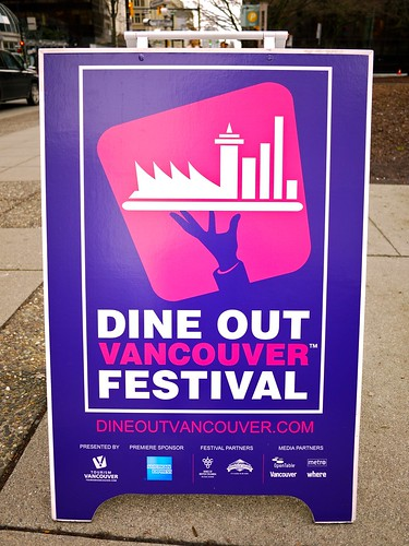 Dine Out Vancouver Festival 2013 | Street Food City II @ Vancouver Art Gallery