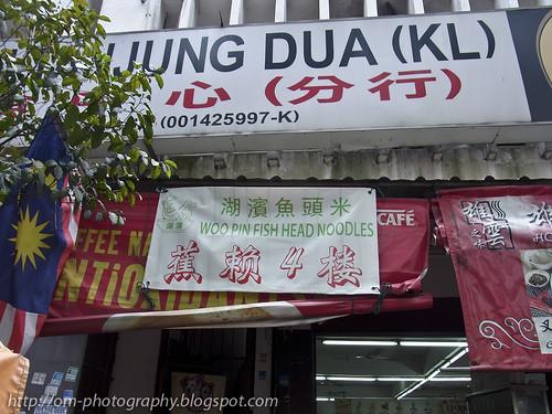Restoran jalan Tanjong Dua Manjalara R0021183 copy