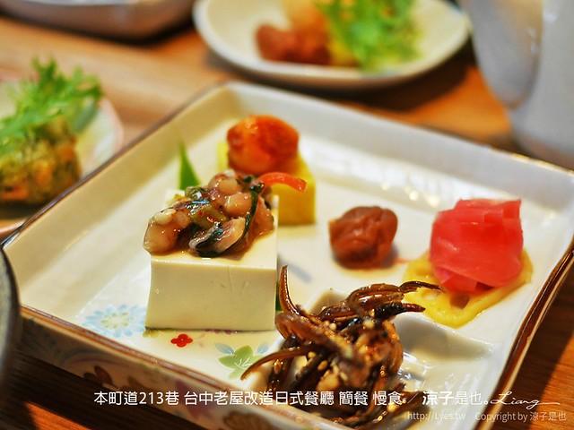 本町道213巷 台中老屋改造日式餐廳 簡餐 慢食 7