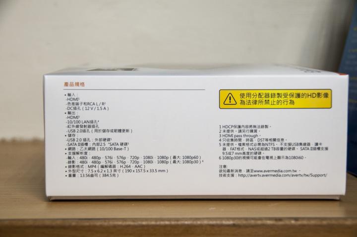 004-DSC_8714.jpg