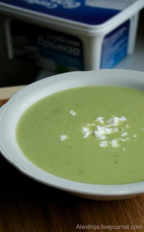 брокколи суп с брынзой