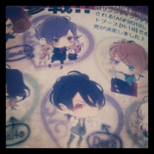Kanato & Reiji~ Kanato has a new teddy~
