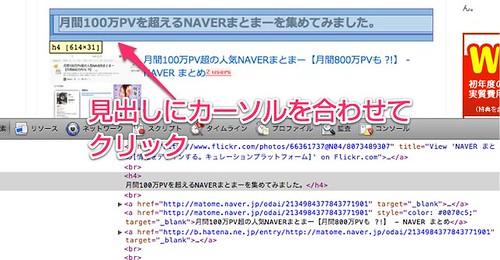 スクリーンショット 2012-12-14 20.24.17