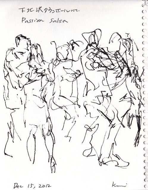 dancing people-8