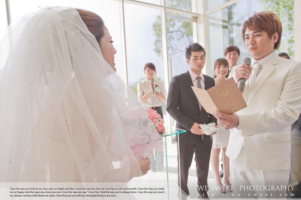 喜恩婚禮記錄-068.jpg