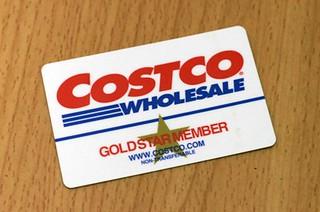 costco_menber_card