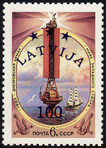 19930226_100rub_Latvia_Postage_Stamp