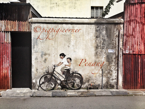 """Little Children on a Bicycle"" Mural, Armenian Street, George Town, Penang"