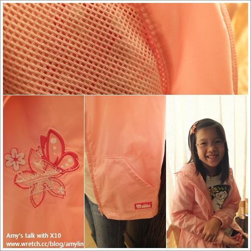 粉紅外套-1