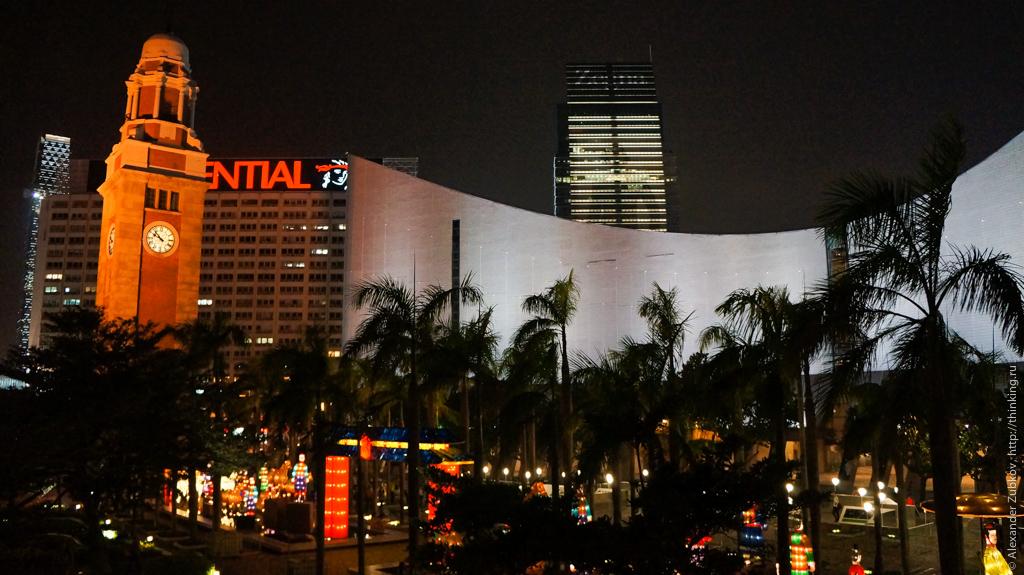 Культурный центр Гонконга и Часовая Башня