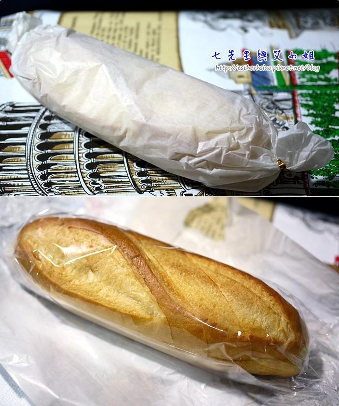 16 維也納牛奶麵包