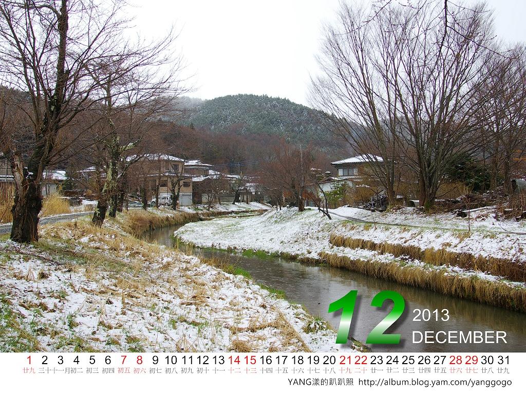 2013月曆(日本風景篇)