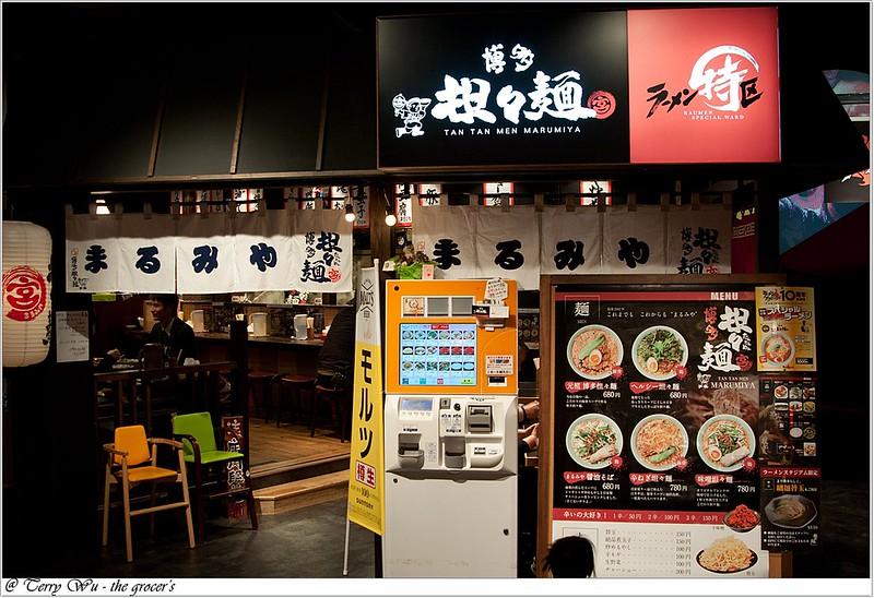 櫛田神社&川端商店街&博多運河城拉麵競技場   (23)