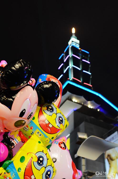 台北101-02.jpg