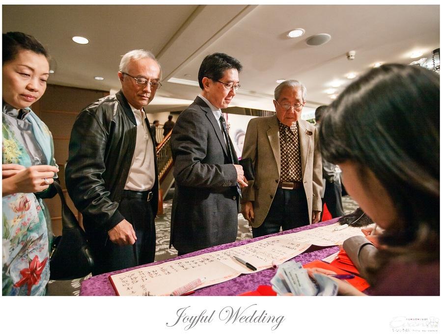 世貿三三 婚禮記錄 小朱爸_0097