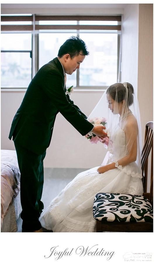 世貿三三 婚禮記錄 小朱爸_0069