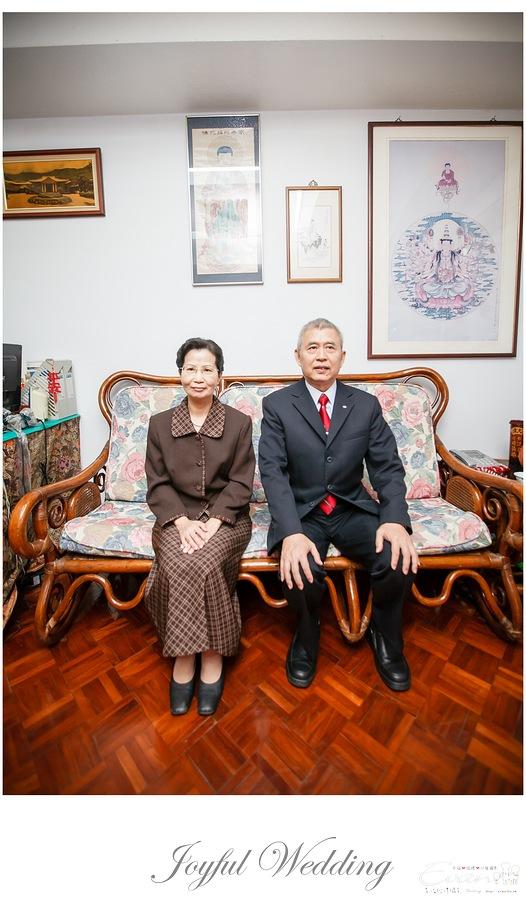 世貿三三 婚禮記錄 小朱爸_0046