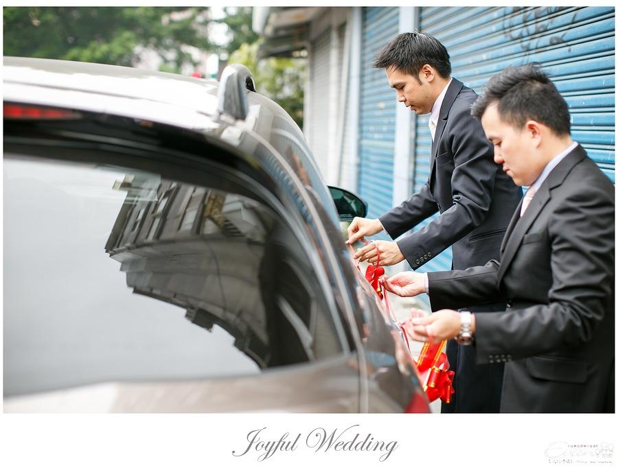 世貿三三 婚禮記錄 小朱爸_0009