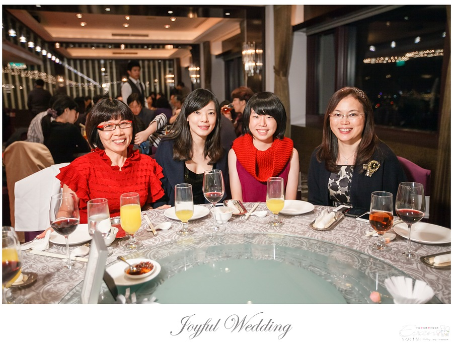 世貿三三 婚禮記錄 小朱爸_0157