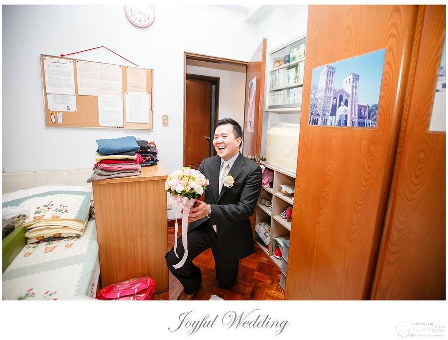 世貿三三 婚禮記錄 小朱爸_0042
